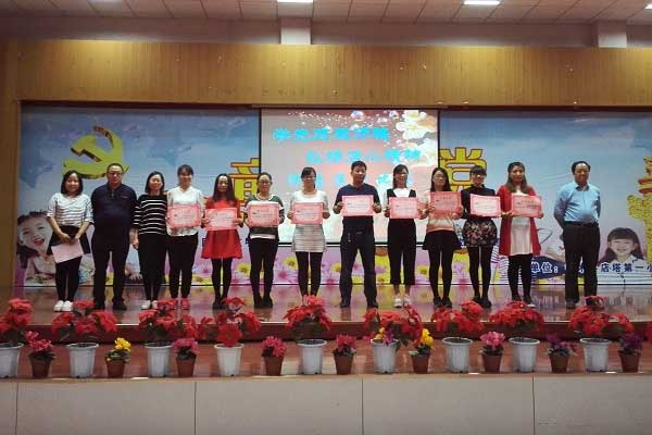 榆林文明网--神木县店塔第一小学举行师德演讲比赛