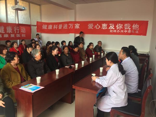 榆林文明网 驼峰路街道办事处兴中路社区科普宣传图片