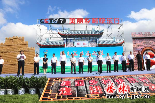 榆林职业技术学院党委书记陈保平,榆林能源集团党委书记赵勇出席.